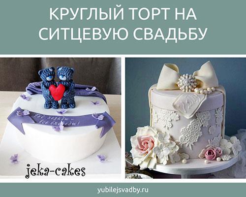 Bir pasta için mastik - şekerleme ürünlerinin orijinal ve güzel bir dekorasyonu 43